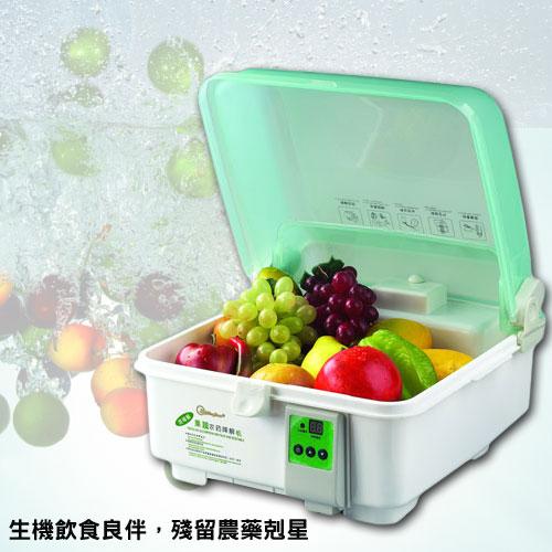 ~好動網~可利亞蔬果清淨機 P234~CP~10AB ^( 蔬果清洗機 蔬果清淨器 蔬果清