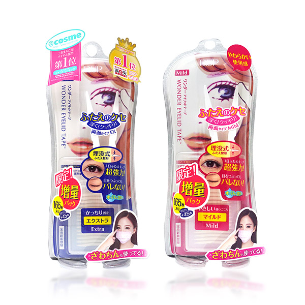 DUP Wonder Eyelid Tape 第 超強力雙面膠雙眼皮貼 重點型 強力型 溫