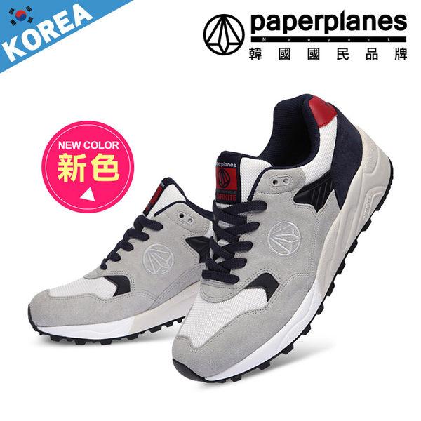 SD韓美鞋~B7901348~ PAPERPLANES˙正韓製麂皮拼接厚底增高鞋10色現
