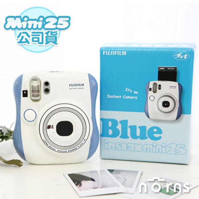 NORNS 恆昶 貨Fujifilm Instax Mini 25 mini25 藍色拍立