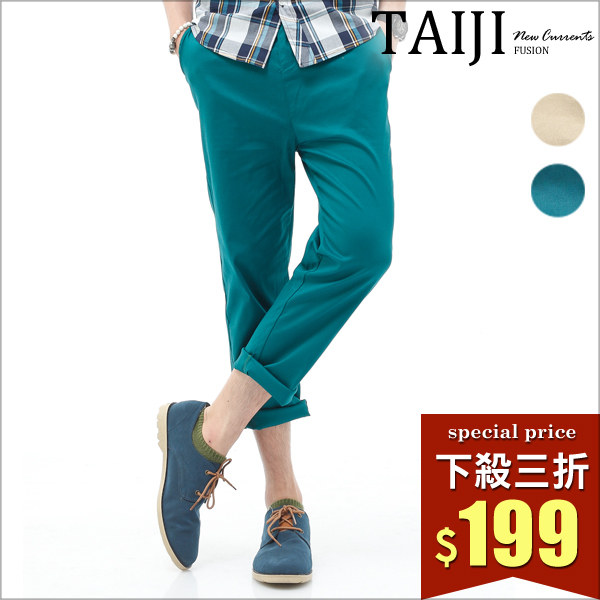 九分褲~NTJBK25~日韓風格‧顯瘦修身窄版 素面工作九分長褲‧六色‧多色 窄 古著 口