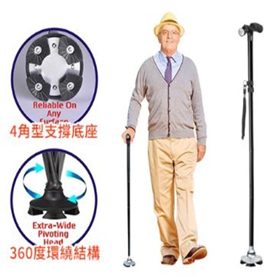 可調整式LED摺疊拐杖
