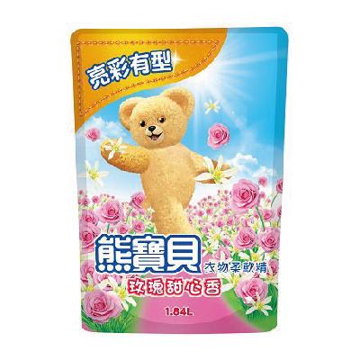 熊寶貝玫瑰甜心香衣物柔軟精補充包1.84L