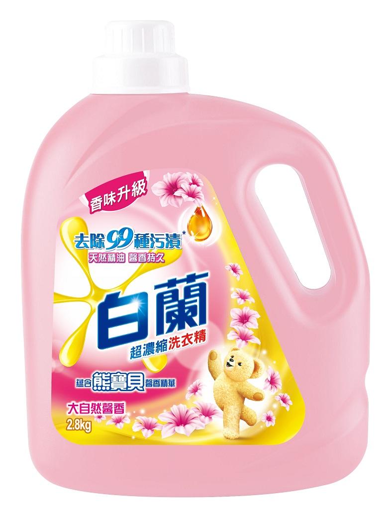 白蘭含熊寶貝馨香精華洗衣精2.8kg