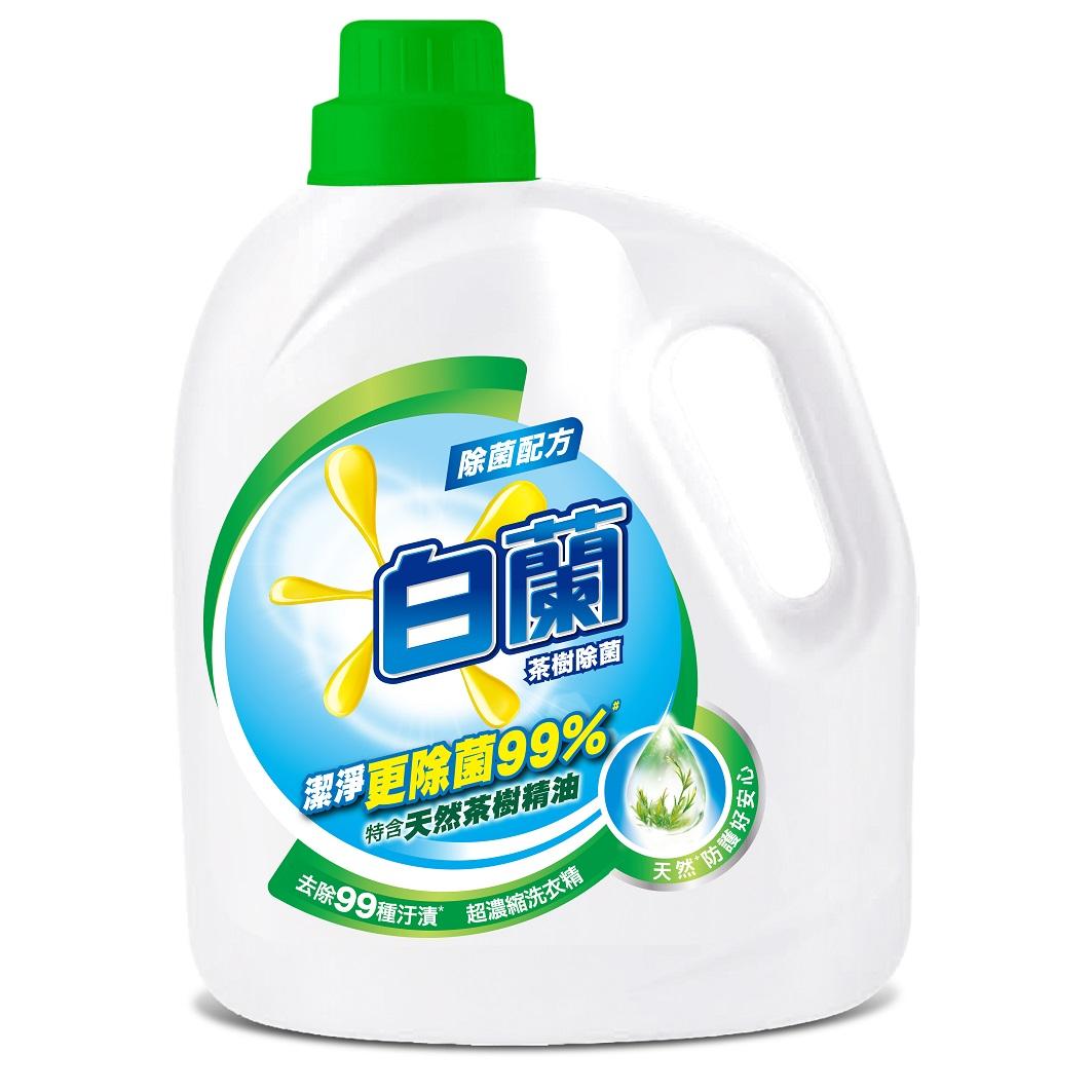 白蘭洗衣精茶樹除菌2.7kg