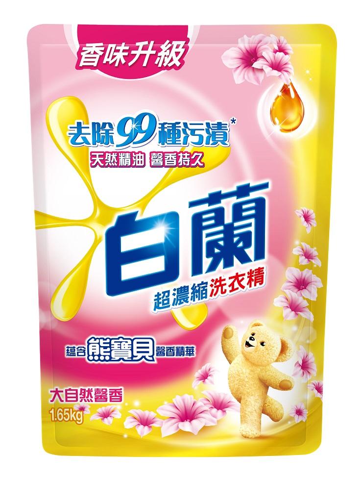 白蘭含熊寶貝馨香精華洗衣精補充1.65kg