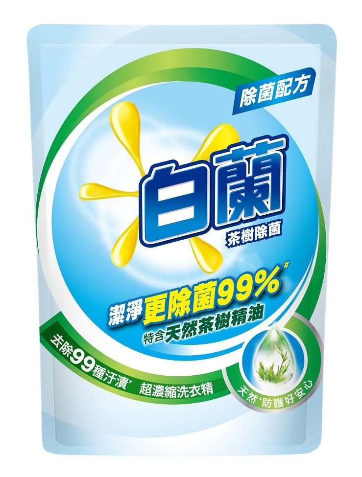 白蘭洗衣精茶樹除菌 補充包1.6kg