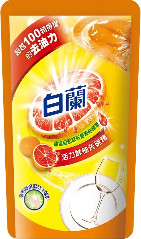 白蘭動力配方洗碗精補充包(鮮柚)800g