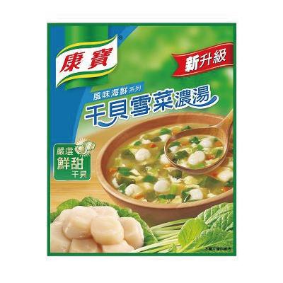 康寶濃湯-干貝雪菜