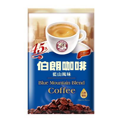 伯朗咖啡藍山風味三合一15g(45入)