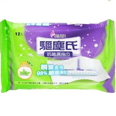 【驅塵氏】抗菌濕拖巾-茶樹