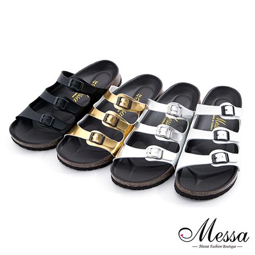 ~Messa米莎專櫃女鞋~MIT 潮流三釦帶人體工學 休閒涼拖鞋~四色
