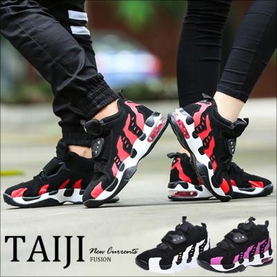 情侶款 鞋~NK853~美式風格‧ 情侶款AIR氣墊透氣休閒慢跑鞋‧三色‧36^~44