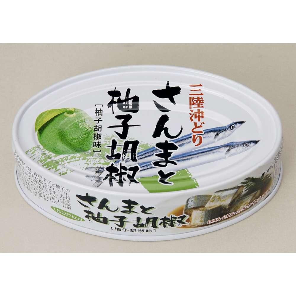 K&K_日本近海_柚子胡椒秋刀魚