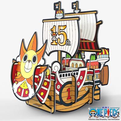 航海王15週年海外獨家紀念版─千陽號(置物架)
