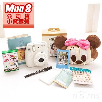 富士mini8小資公司貨套餐