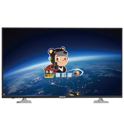 禾聯 32型液晶電視HD-32DF9