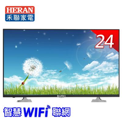 聯碩 24型智慧WiFi聯網電視24RS-I6A