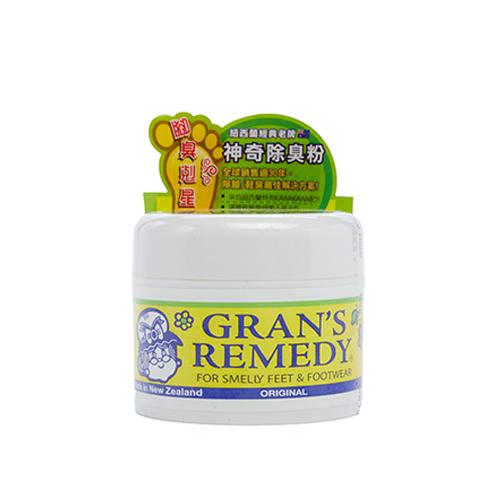 ~Gran's Remedy~紐西蘭神奇除臭粉 Original 原味 鞋子除臭