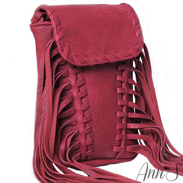 Ann'S時髦編織翻蓋流蘇肩背包~紅