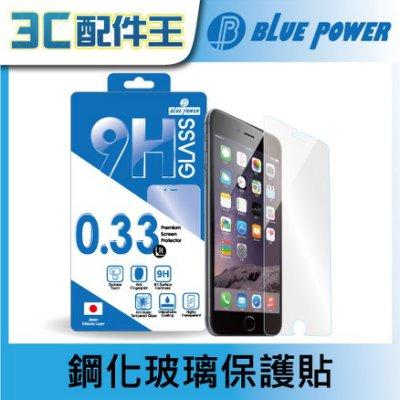 BLUE POWER Apple iPhone 6 6 Plus 4 5 5S 9H鋼化玻