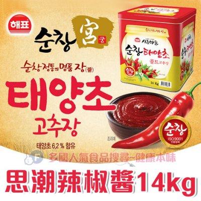 韓國思潮辣椒醬14公斤桶裝 ^~KO8801075008814^~健康本味