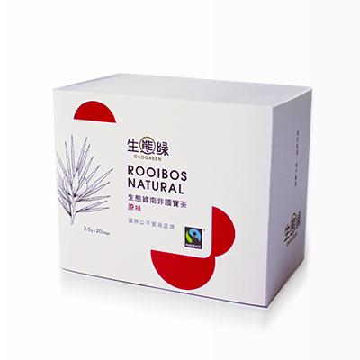 【生態綠】公平貿易南非國寶茶/原味