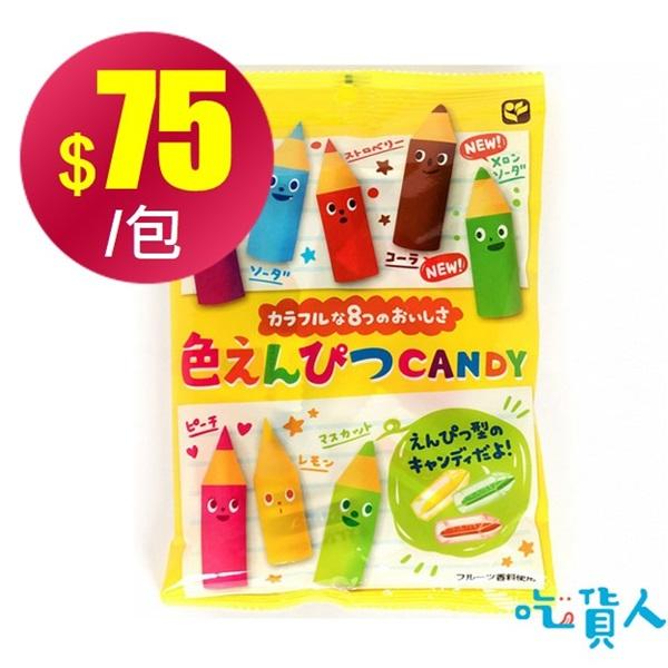 【吃貨人】甘樂鉛筆造型糖
