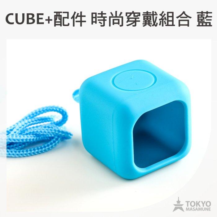 Polaroid 寶麗來 CUBE plus 骰子 相機  穿戴 藍