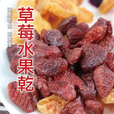 蔥媽媽 果乾禮盒(草莓1紅肉李1葡萄1)