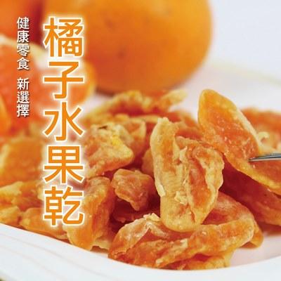 蔥媽媽 果乾禮盒(橘子1鳳梨1葡萄1)