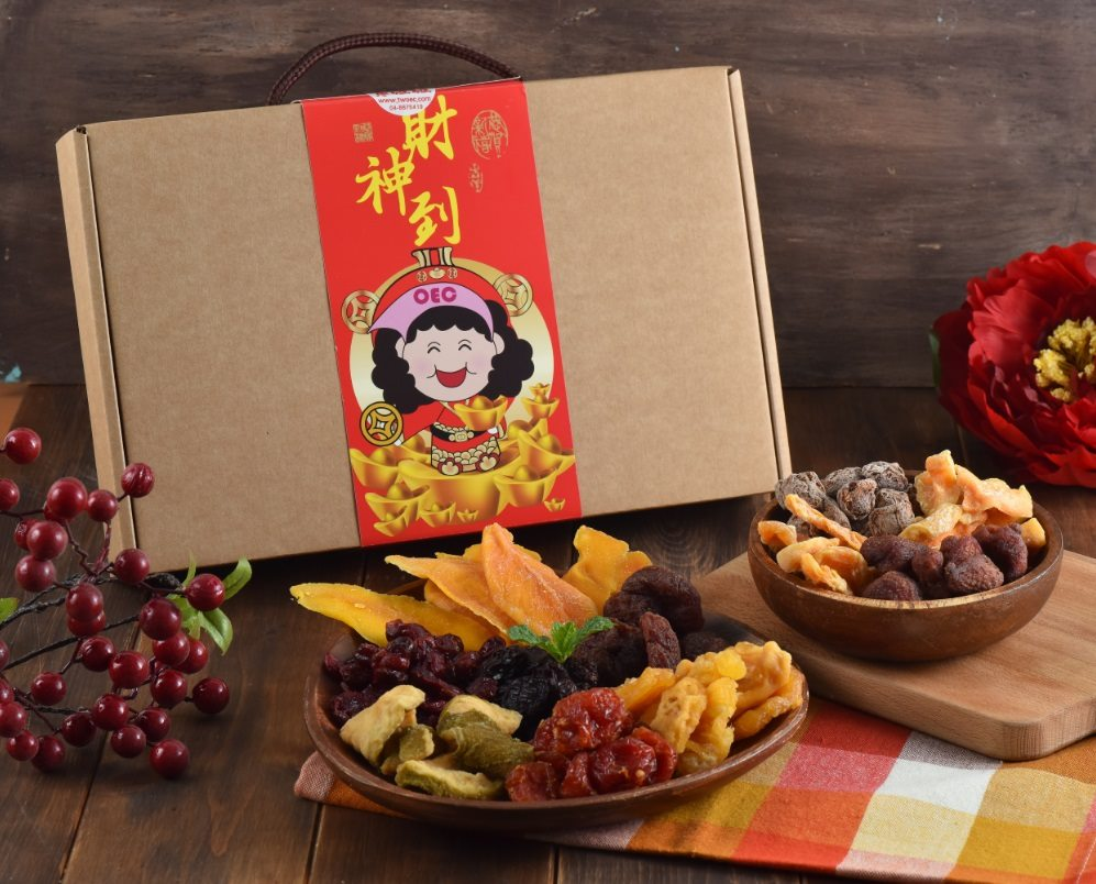 蔥媽媽 果乾禮盒(草莓1葡萄1梅子1)