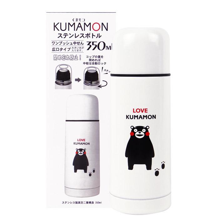 KUMAMON 保冷保溫魔法瓶 350mL~ROLI227C~