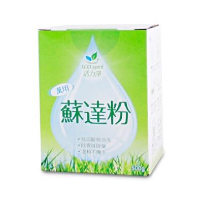 【里仁】 活力淨萬用蘇達粉 500公克/盒