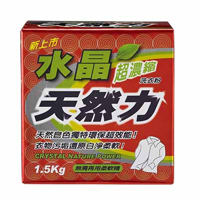 【南僑】水晶天然力超濃縮洗衣粉1.5kg