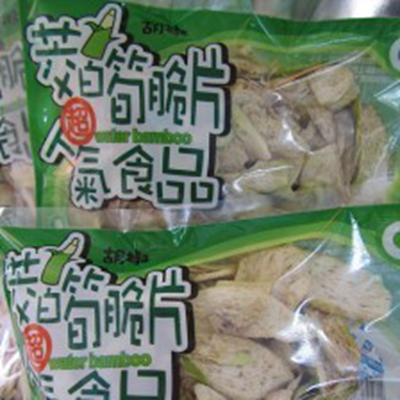 【南投埔里鎮農會】茭白筍脆片-胡椒