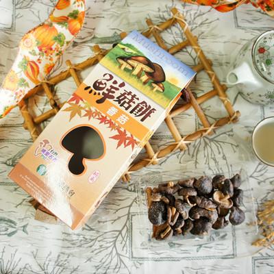 【南投埔里鎮農會】鮮菇餅-香菇酥