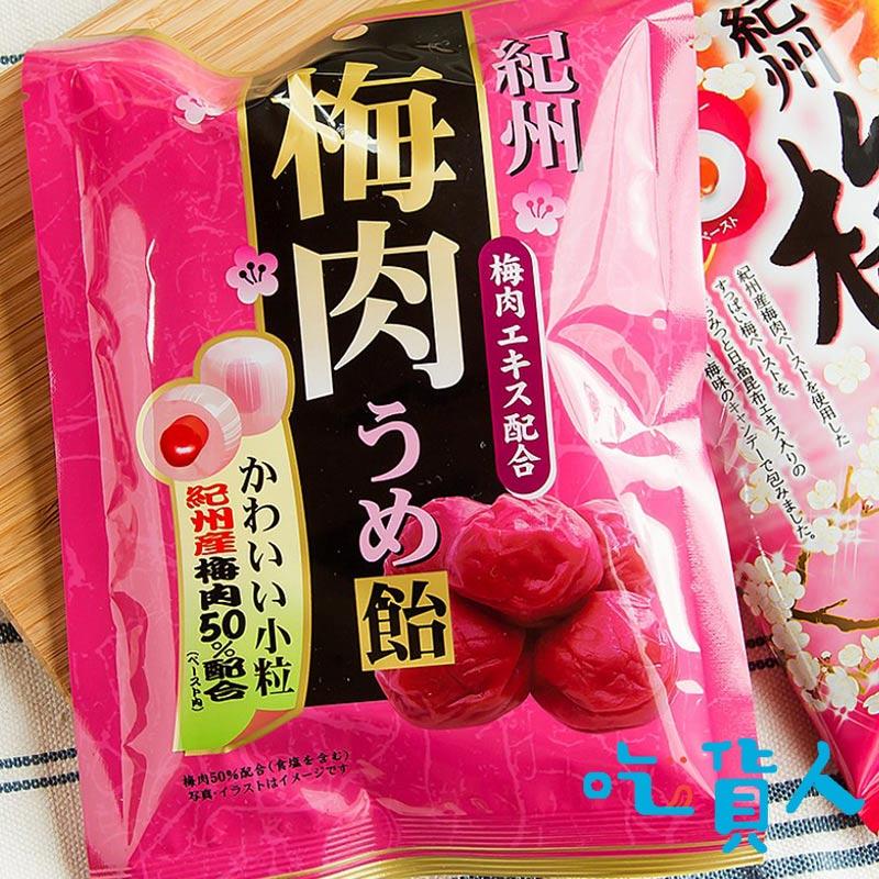 【吃貨人】〖夾心梅糖〗立夢紀州梅肉飴 75g