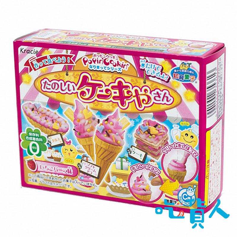 【吃貨人】〖知育菓子〗生活屋DIY冰淇淋
