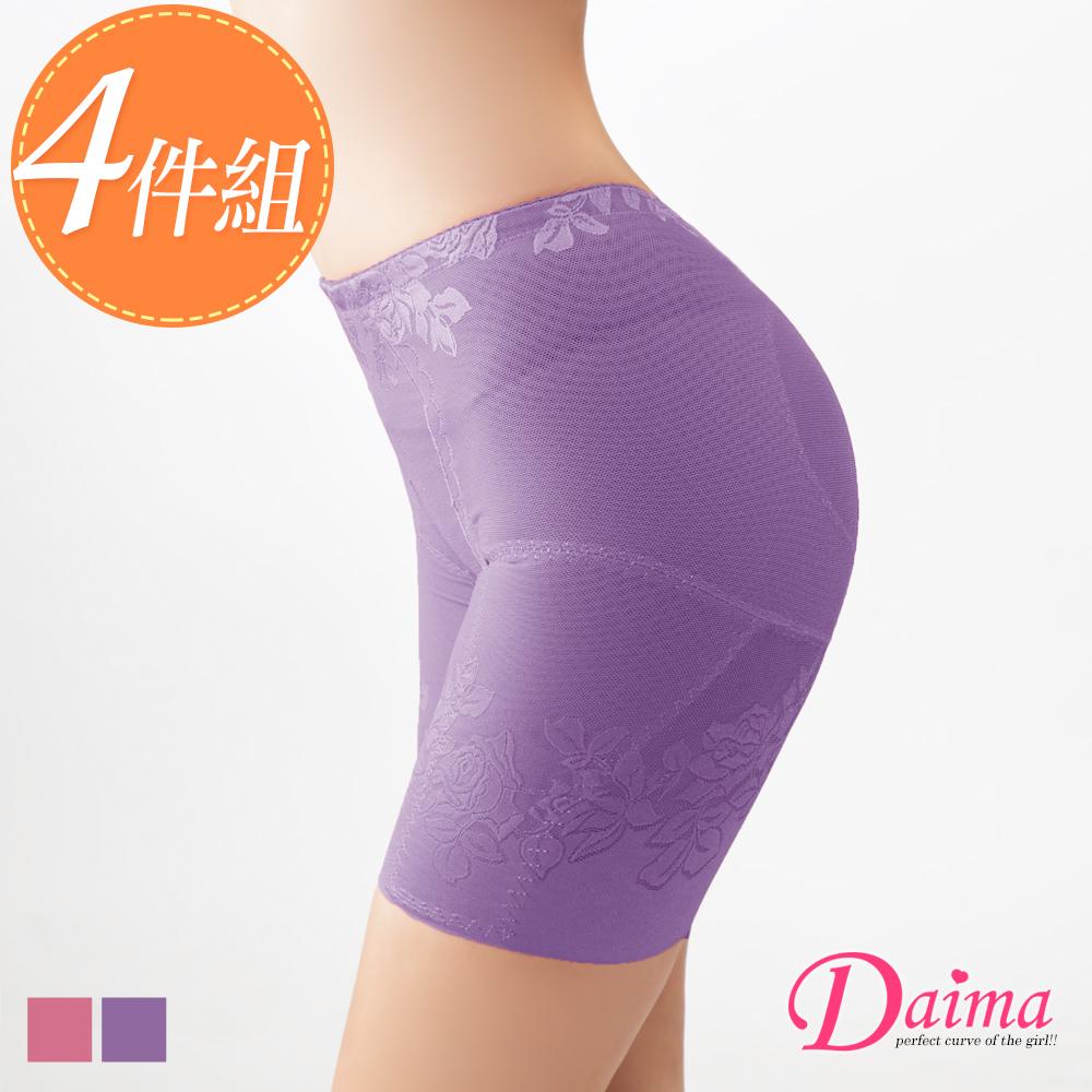 專櫃款280D液化鈦緞面無痕機能提臀束褲~2色~Daima黛瑪~3821~