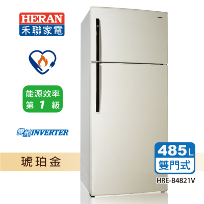 【HERAN禾聯】485公升1級DC直流變頻雙門冰箱(HRE-B4821V)-金