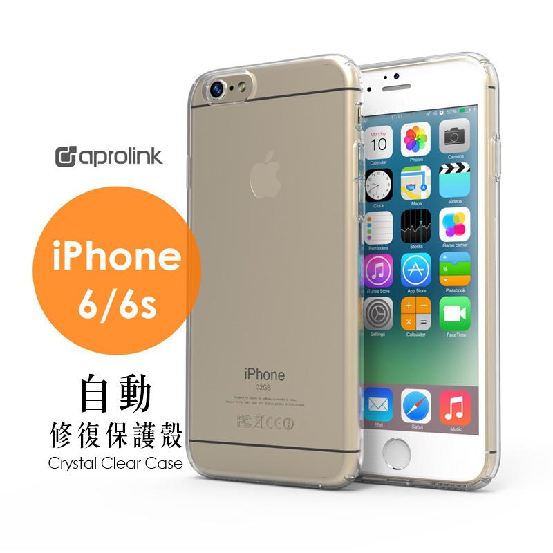 AproLink iPhone 6s  6 修復保護殼 ~C~I6~056~ 自動修復 手