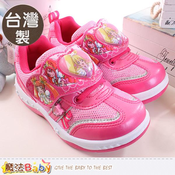 女童鞋 製光之美少女 閃燈 鞋 魔法Baby^~sa67203
