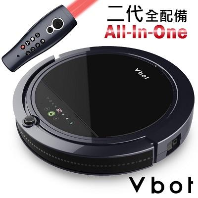 Vbot M625二代極淨濾網+自動回充+光導引指揮棒 掃地機器人旗艦機(藍黑)