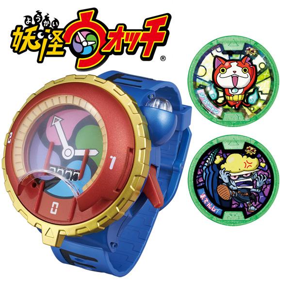 妖怪手錶零式