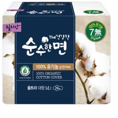 【KLEANNARA】韓國天然有機衛生棉-夜用29cm