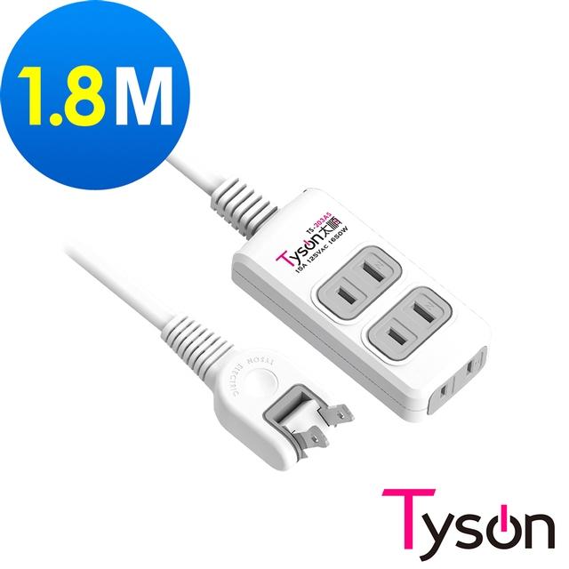 Tyson太順電業TS~203AS2孔2 1座延長線^(轉向插頭^)~1.8米