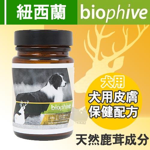 ~紐西蘭 biophive~鹿茸 ~ 皮膚毛髮保健配方  犬用