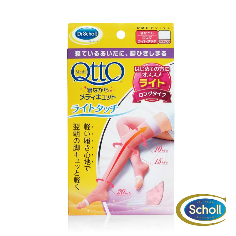【Scholl爽健】睡眠專用-夢の纖腿襪(粉紅) M
