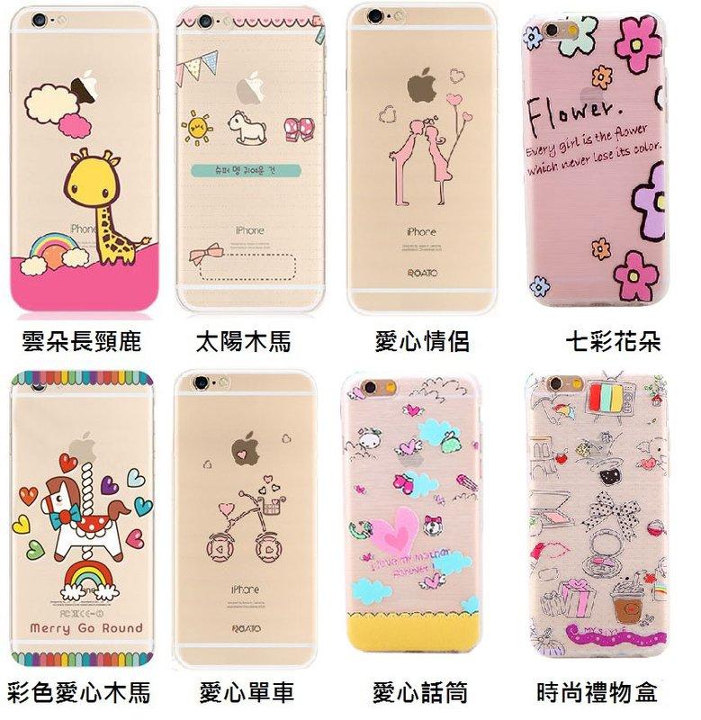 K M手機殼軟殼TPU韓國木馬小清新系列iPHONE4 4S 5 5S 6 6S 6PLU